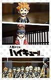 ハイキュー!!  42  人形アニメDVD同梱版