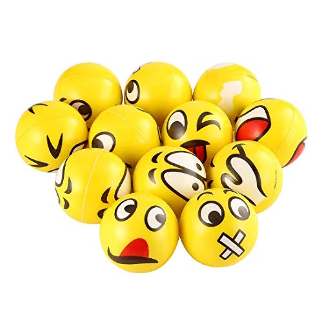 ちょっと待ってとしてライターSwiftgood 黄色い表情ストレス解消スポンジフォームボールハンドスクイーズ玩具
