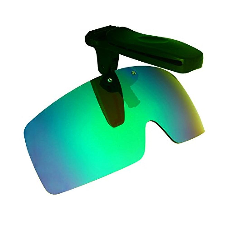 霊ポータルコードレスHKUCO 強化 サングラス クリップ グリーン 偏光 レンズハットバイザー クリップ-に サングラス 釣り/バイキング/ハイキング/ゴルフ用UV400保護