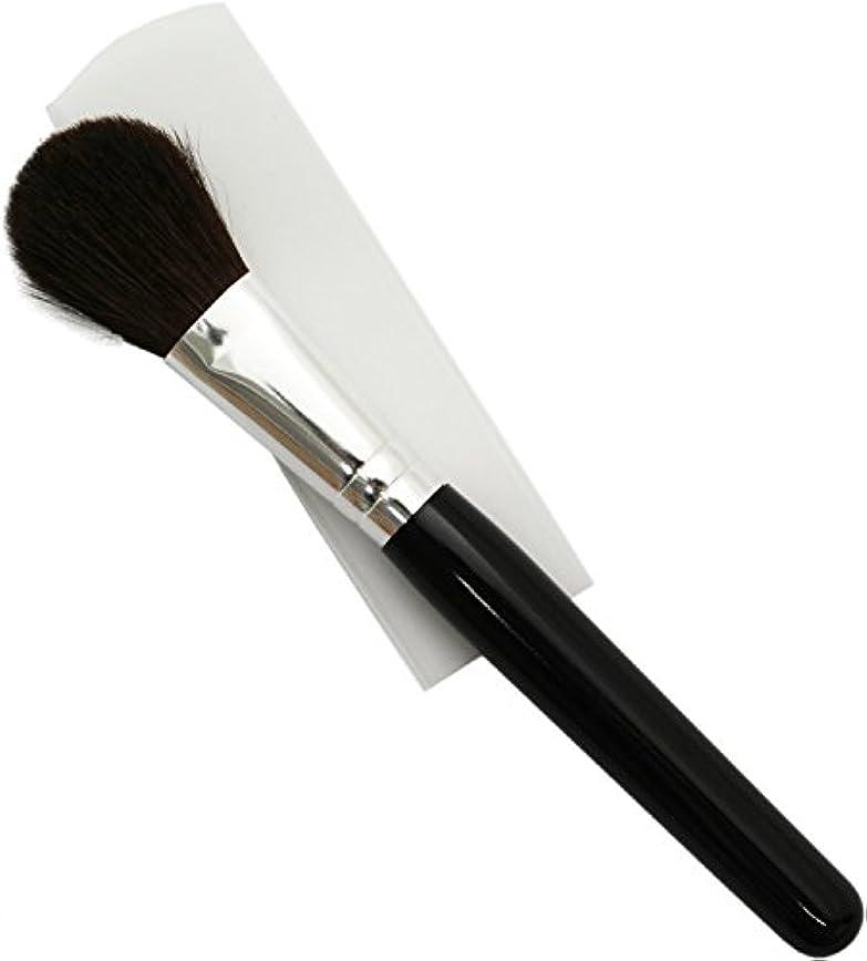 刺繍広範囲に少年熊野筆 メイクブラシ KUシリーズ チークブラシ 小 馬毛