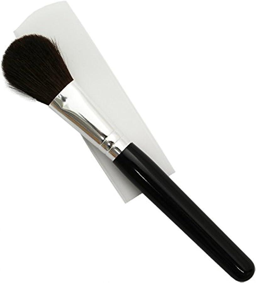 ドロップ土デコレーション熊野筆 メイクブラシ KUシリーズ チークブラシ 小 馬毛