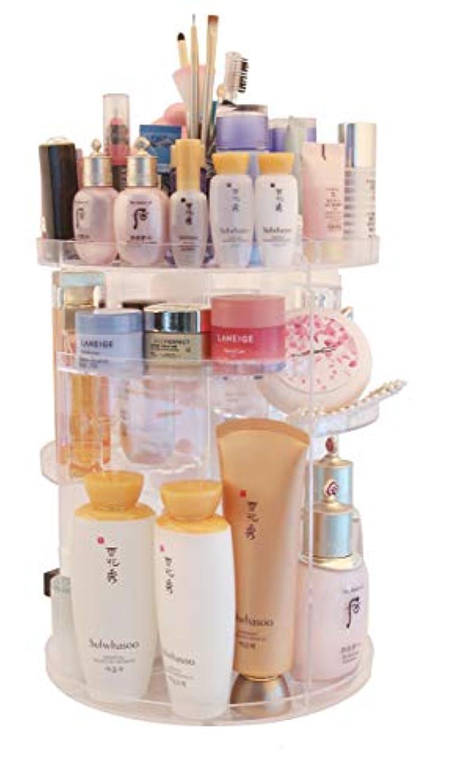 上下する空洞苦悩化粧品収納ボックス 360度回転式大容量メイクボックス 多機能高さ調節可能コスメボックス