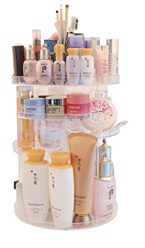 領域解説翻訳化粧品収納ボックス 360度回転式大容量メイクボックス 多機能高さ調節可能コスメボックス