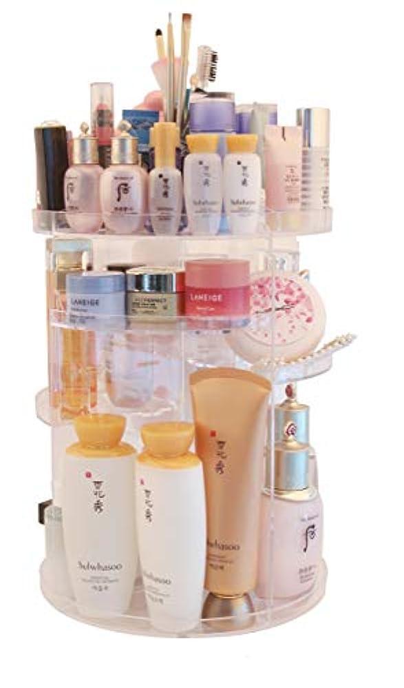 化粧品収納ボックス 360度回転式大容量メイクボックス 多機能高さ調節可能コスメボックス