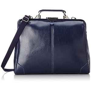 [エバウィン] ビジネスバッグ 日本製 3WAY 21591 NV ネイビー