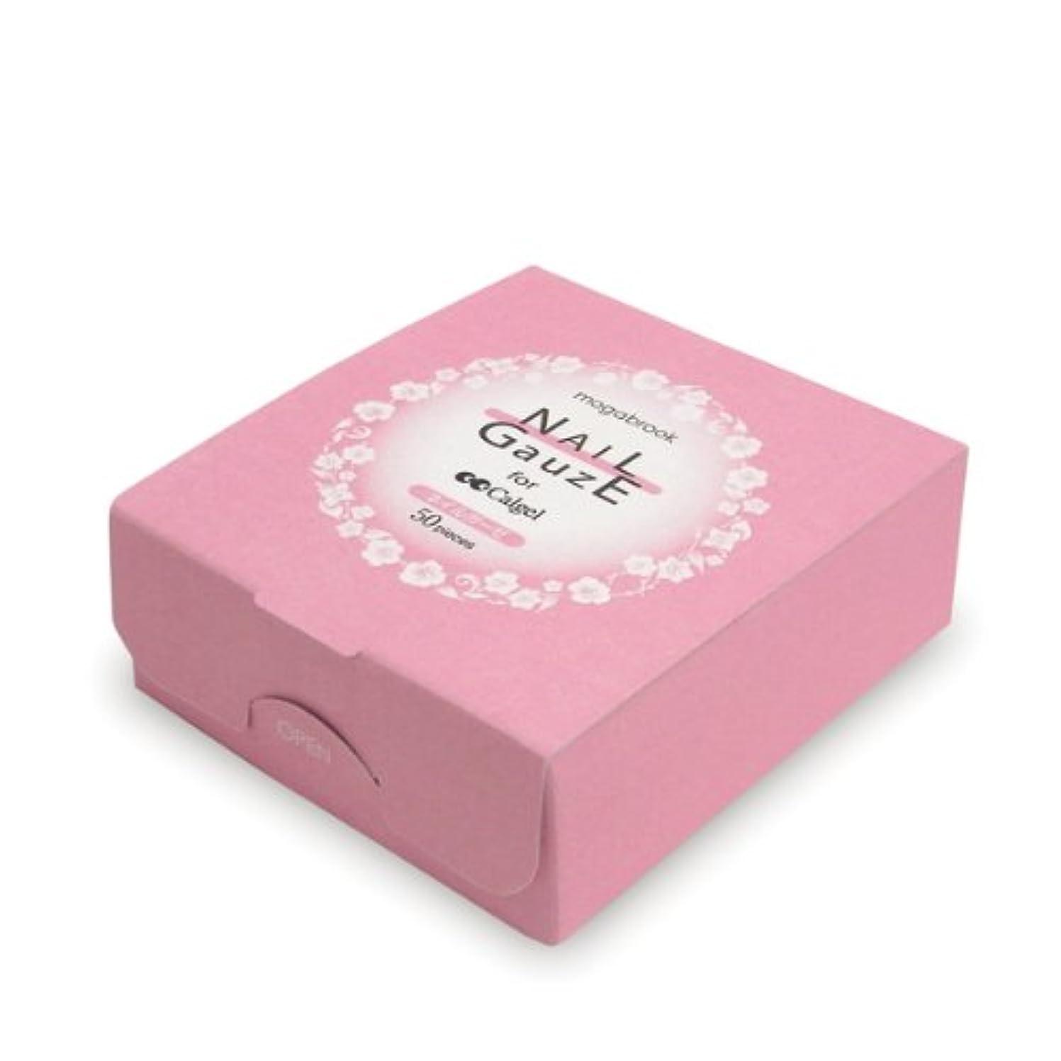 赤字ピンク優しさCalgel ネイルカ゛ーセ゛50 50P 使い捨てガーゼ