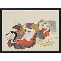 艶本 増衣帖 ポスター インテリア グッズ 雑貨 美術 アート 絵画