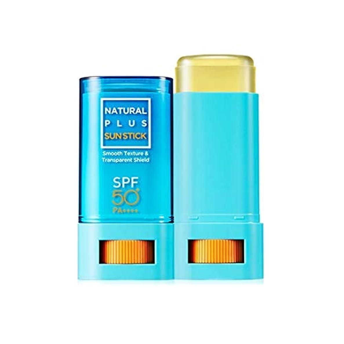 立派な味思想AHCナチュラルプラス線スティックSPF50 + PA ++++ 20g / AHC Natural Plus Sun Stick 0.7oz [並行輸入品]