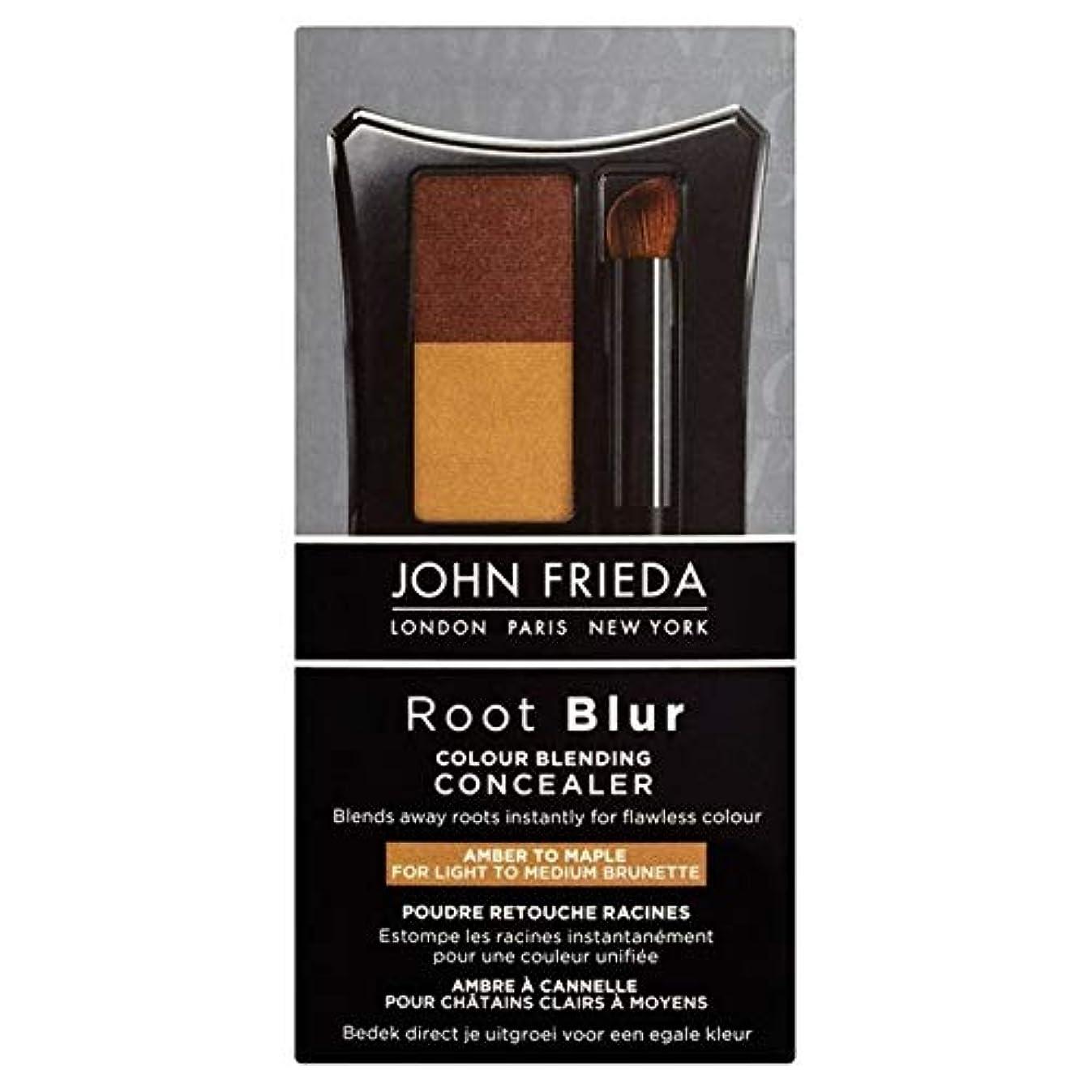 霜平凡クリーク[John Frieda ] メープル90グラムにコンシーラー琥珀色をブレンドジョン?フリーダルートぼかし色 - John Frieda Root Blur Colour Blending Concealer Amber...