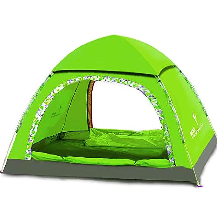 海岸化合物願望屋外用キャンプテント、クイックオープン自動テント、多人数用、防水性および通気性,Green