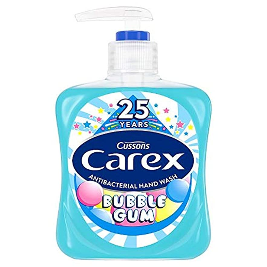 敗北真珠のような反対する[Carex] スゲ子供手洗いバブルガムの250ミリリットル - Carex Kids Handwash Bubblegum 250Ml [並行輸入品]