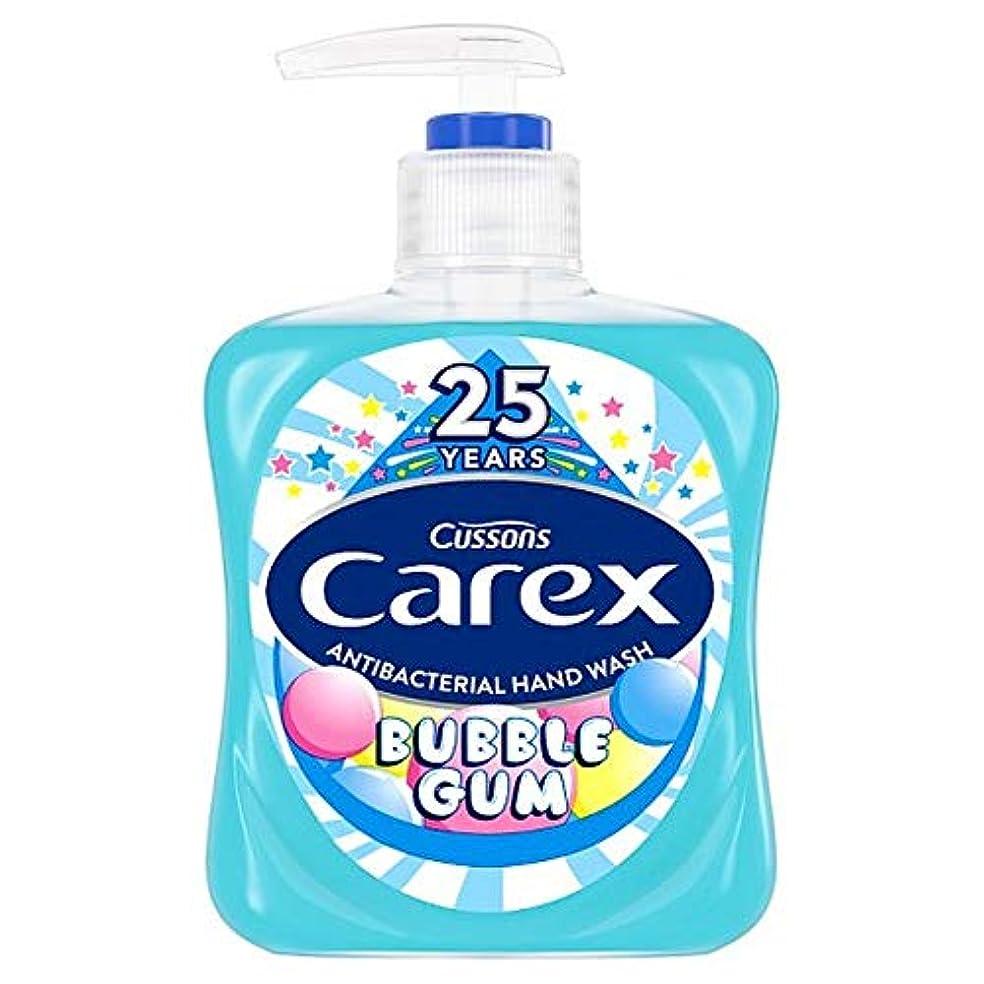 忌避剤拒否珍味[Carex] スゲ子供手洗いバブルガムの250ミリリットル - Carex Kids Handwash Bubblegum 250Ml [並行輸入品]