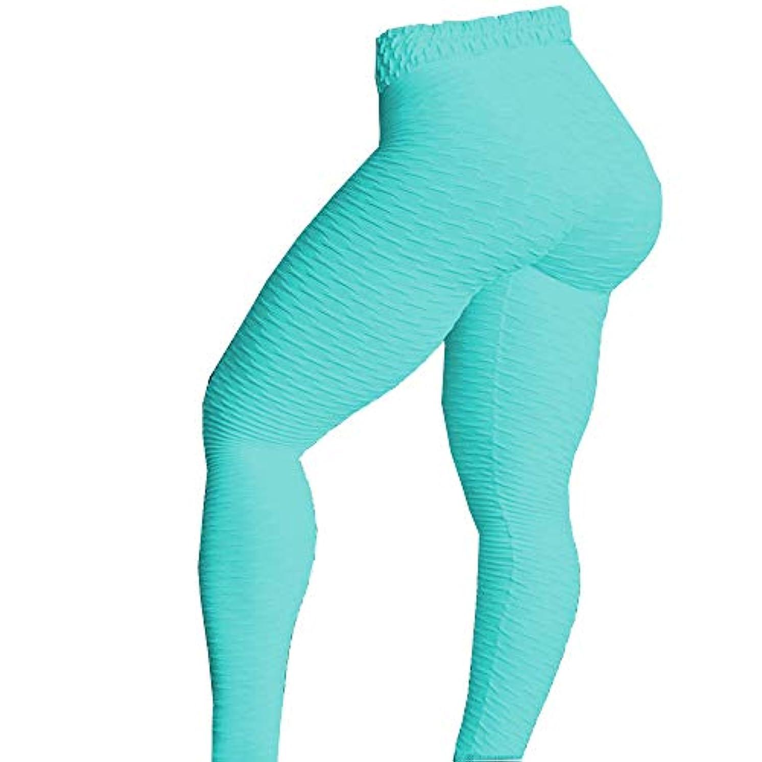 たっぷりクレーン正確さMIFAN パンツ女性、ハイウエストパンツ、スキニーパンツ、ヨガレギンス、女性のズボン、ランニングパンツ、スポーツウェア