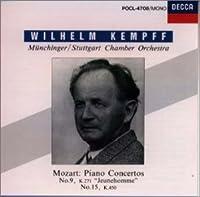 モーツァルト : ピアノ協奏曲 第9番 変ホ長調、K.271「ジュノム」
