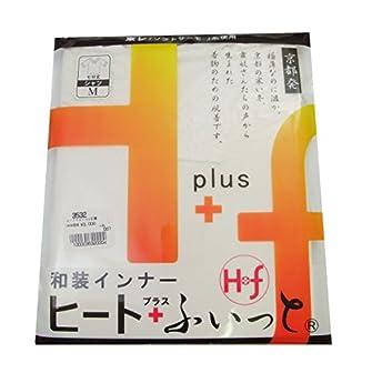浅草きもの市新品: ¥ 2,349 - ¥ 2,900