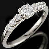 [アトラス] Atrus エンゲージリング 婚約指輪 プラチナリング ダイヤモンド 0.30ct SIクラス 鑑定書付 トータル 0.53ct リング プラチナ900 Pt900 指輪 6号