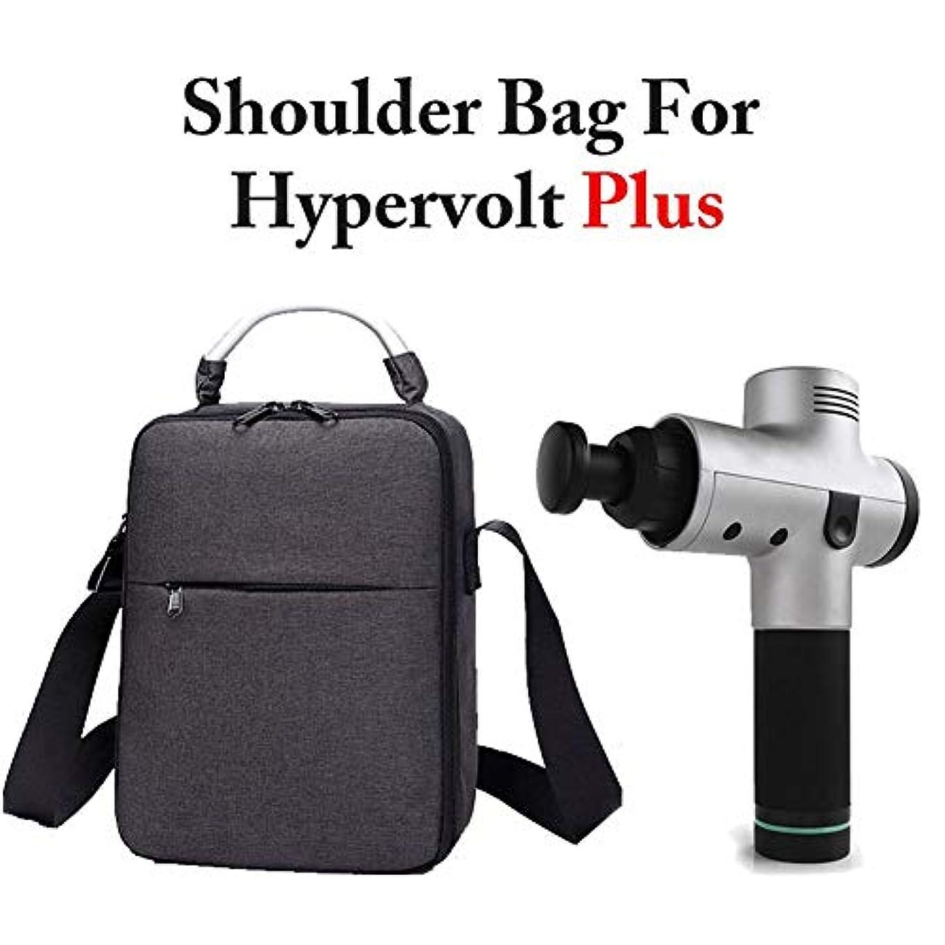 スポット叱るキャロラインconvokeri Hyperice Hypervolt Plus Fascial Massager に使用 のキャリングケース、Hyperice Hypervolt 5スロットマッスルマッサージャー用ポータブル防水耐震トラベル収納バッグ