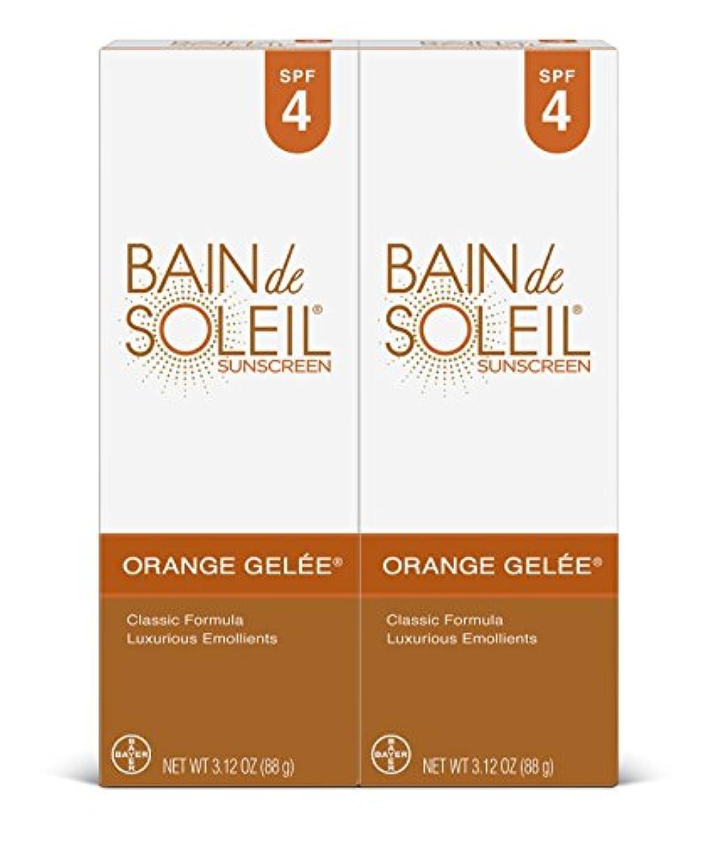感嘆符ホテル芽Bain De Soleil オレンジジュレ日焼け止めSPF 4、豪華なエモリエントクラシック式、シグネチャー金属管で上品な香り、PABA無料、皮膚科医テスト済み(3.12オンスチューブ、2パック)