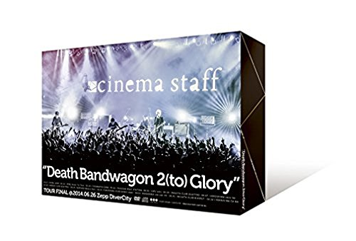 ''Death Bandwagon 2(to) Glory'' TOUR FINAL@2014.06.26 Zepp DiverCity [DVD]