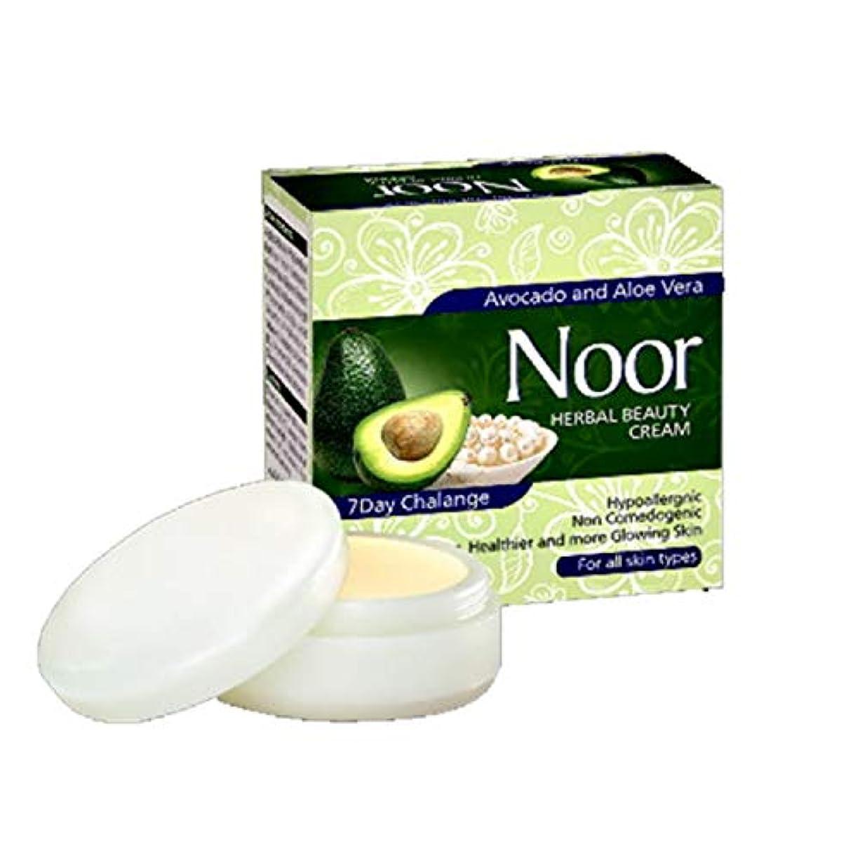 飛行機ランチョン乏しいNoor Herbal Beauty Cream Pimple, Spots Removing Anti ageing 2 PC