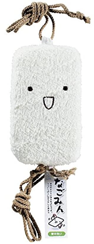 君主制絵モック小久保 『ひもの両端を持てば背中が洗いやすいロング紐付』 なごみんボディスポンジ 背中洗い 2297