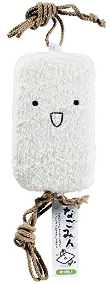 すずめぼかすライド小久保 『ひもの両端を持てば背中が洗いやすいロング紐付』 なごみんボディスポンジ 背中洗い 2297