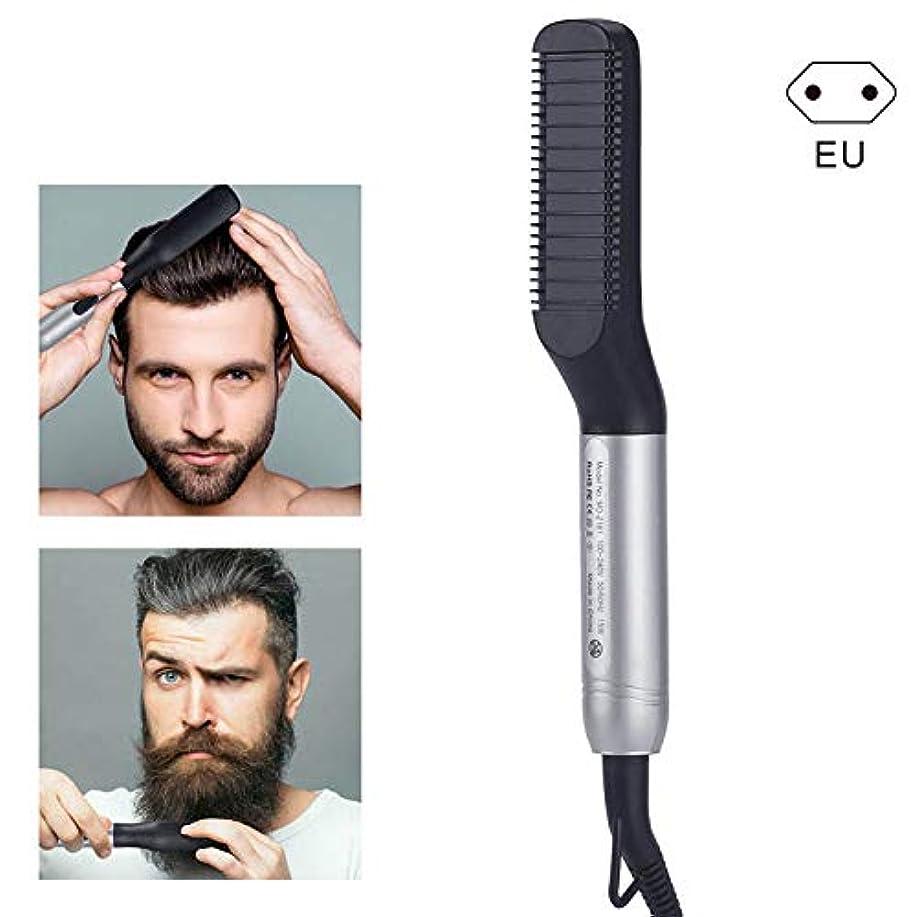 うぬぼれた強います結婚式BULemon2ブロック多機能形くし電動ひげ矯正ブラシメンズ多機能あごひげ髪櫛便利
