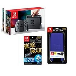 液晶保護フィルム多機能付き(任天堂ライセンス商品)】Nintendo Switch Joy-Con(L)ネオンブルー  (R) ネオンレッド+HARD CASE for Nintendo Switch ブルー