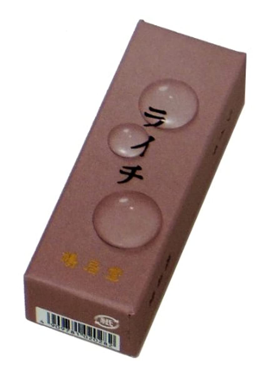 キッチンテーブルを設定するである鳩居堂のお香 果実の香り ライチ 20本入 6cm