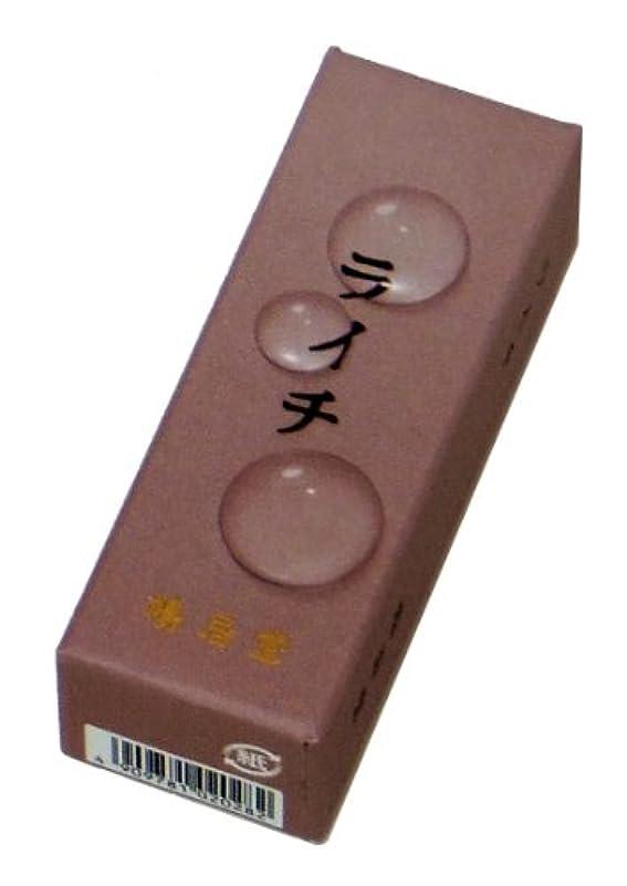 無心枝砲兵鳩居堂のお香 果実の香り ライチ 20本入 6cm
