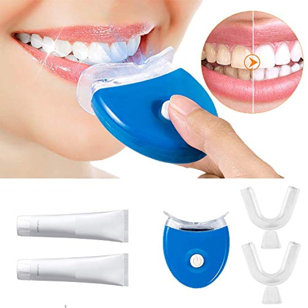 柔らかい足愛国的な四面体ホワイトニング 歯ホワイトニング器 歯美白器 美歯器 歯 ホワイトニング ホワイトナー ケア 歯の消しゴム 歯科機器 口腔ゲルキット ブルー