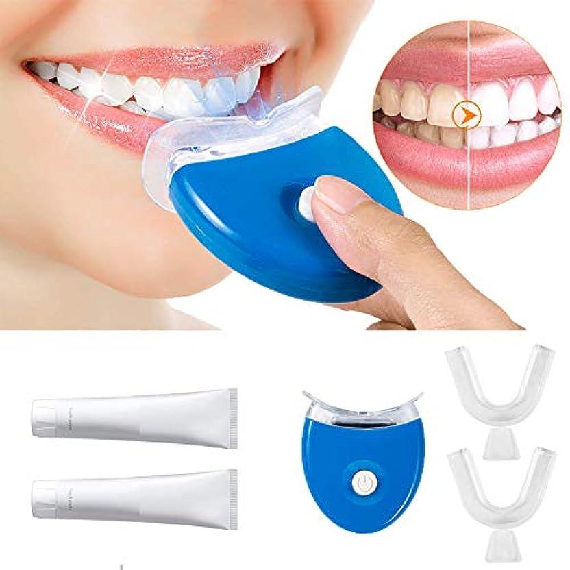 グリル剥ぎ取るスーツホワイトニング 歯ホワイトニング器 歯美白器 美歯器 歯 ホワイトニング ホワイトナー ケア 歯の消しゴム 歯科機器 口腔ゲルキット ブルー