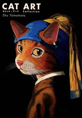 キャット・アート―名画に描かれた猫の詳細を見る