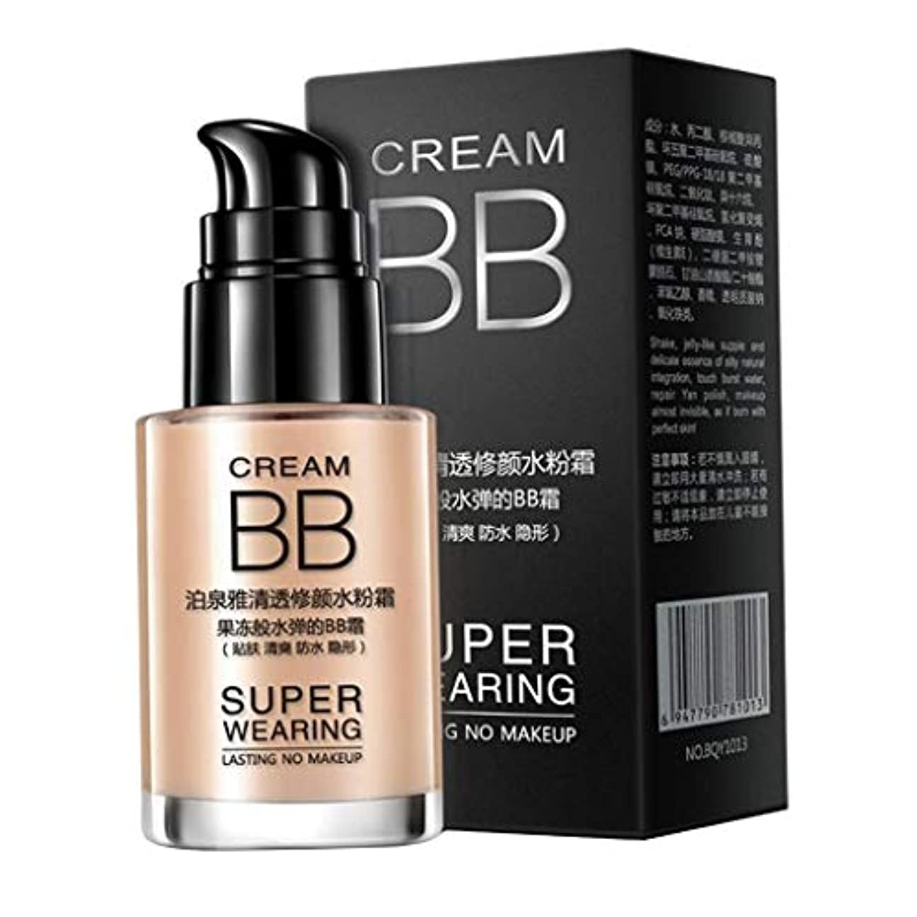 Perfeclan BBクリーム クリーム 顔 フェイスメイク 裸化粧 30ml 防水性 防汗性 全3カラー - アイボリーホワイト