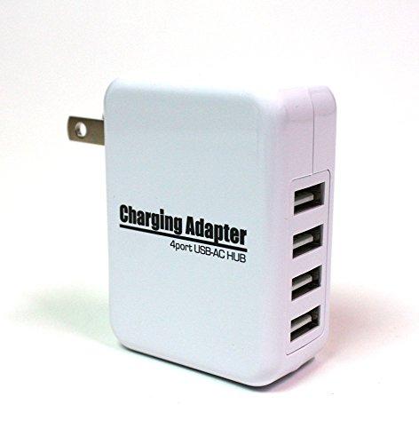 極小 4ポート 急速充電チャージャー USB-AC充電器アダプタ 2.1A対応 出力合計最大4A 100V~240V対応 iPhone iPad Android 携帯電話 スマホ タブレット WiFiルーターなど対応 ホワイト