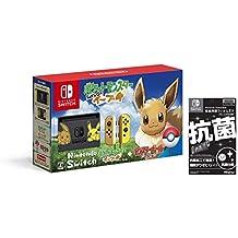 Nintendo Switch ポケットモンスター Let's Go! イーブイセット (モンスターボール Plus付き)【Amazon.co.jp限定】液晶保護フィルムEX(任天堂ライセンス商品) 付
