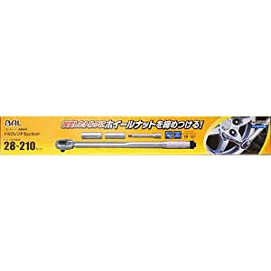 BAL ( 大橋産業 ) トルクレンチ 5pcセット 2060
