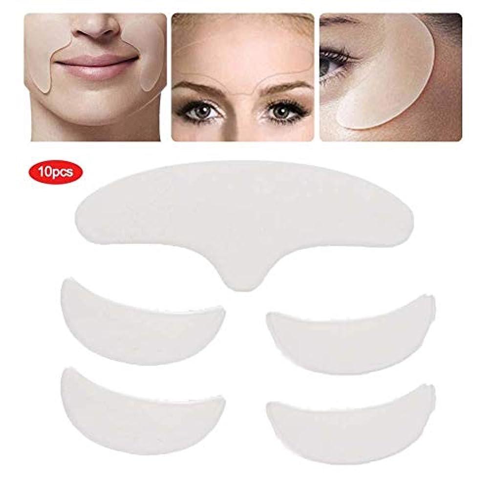 卵影ブルゴーニュ目の顔の額のための5個のシリコンリンクルパッド