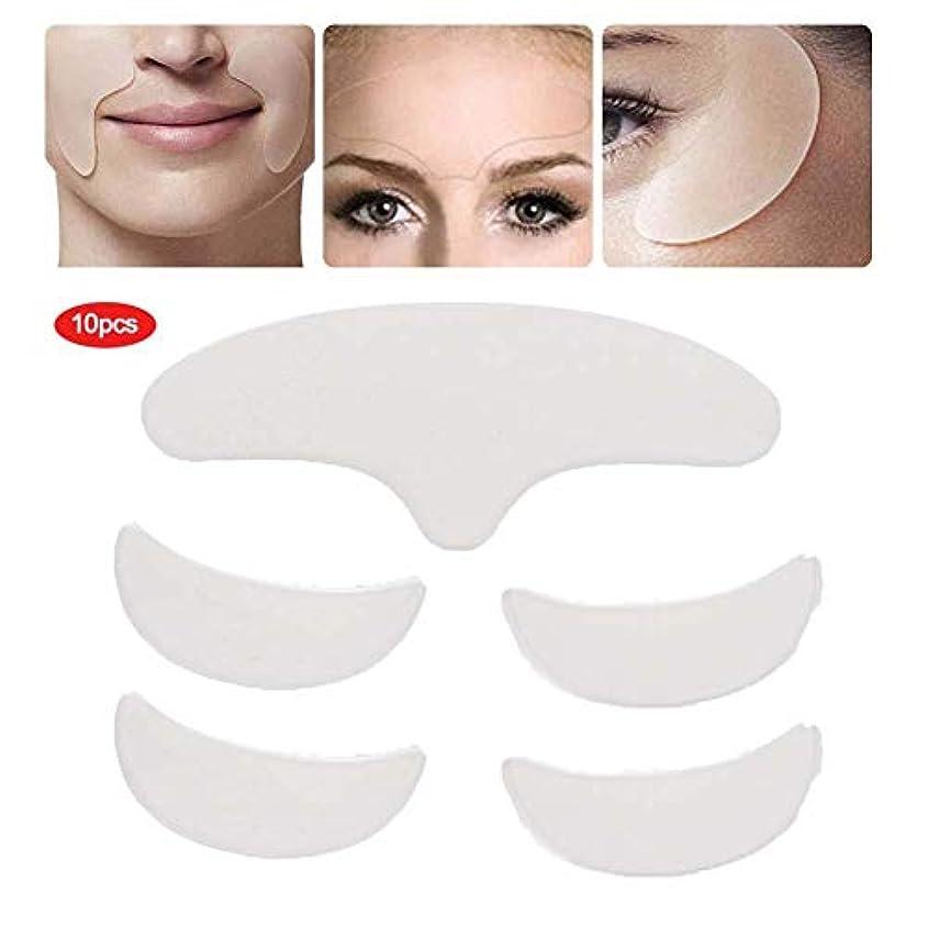 体系的に虹報復目の顔の額のための5個のシリコンリンクルパッド