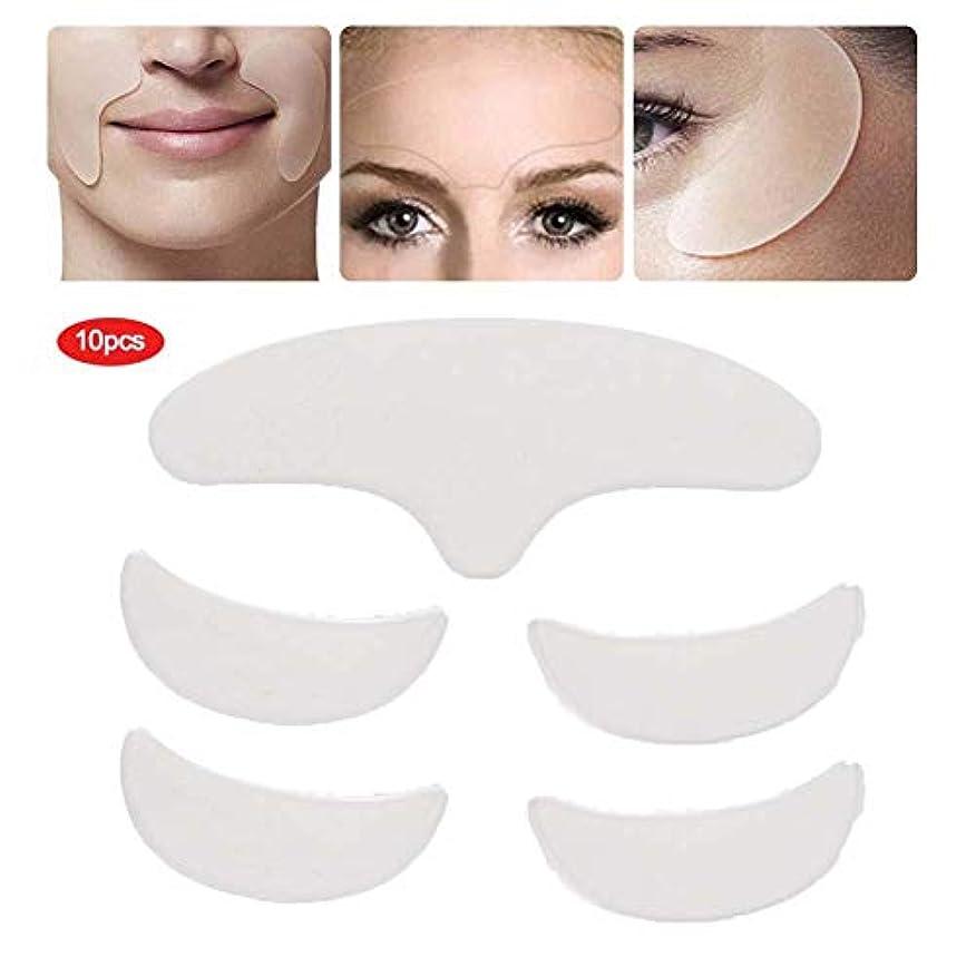 練習役割礼拝目の顔の額のための5個のシリコンリンクルパッド