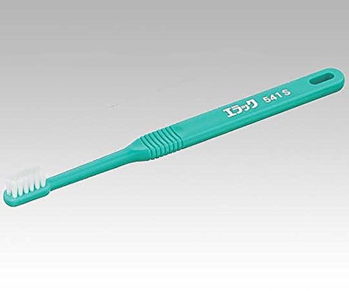 ライオン8-7892-13介助用歯ブラシ(ソフト/20箱入)