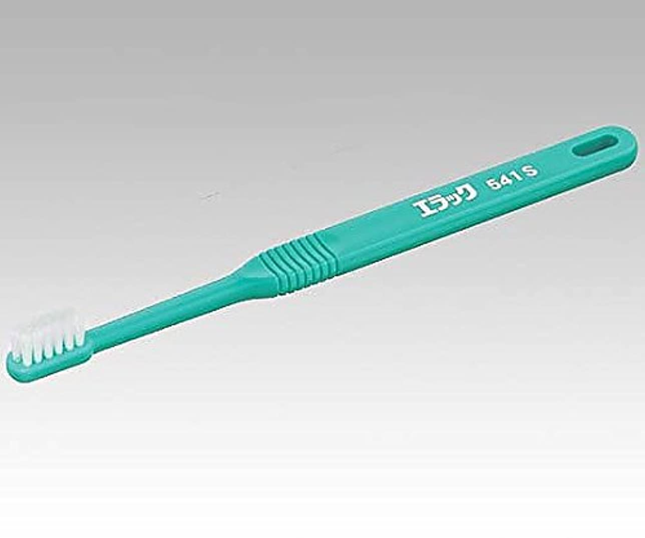 浸す着るベアリングライオン8-7892-13介助用歯ブラシ(ソフト/20箱入)
