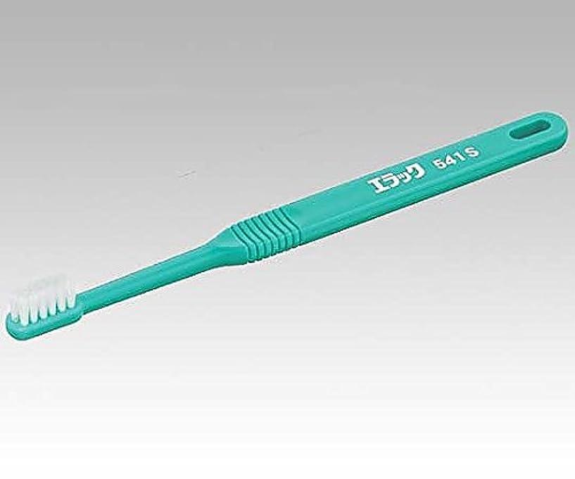 セクタバインド大事にするライオン8-7892-13介助用歯ブラシ(ソフト/20箱入)