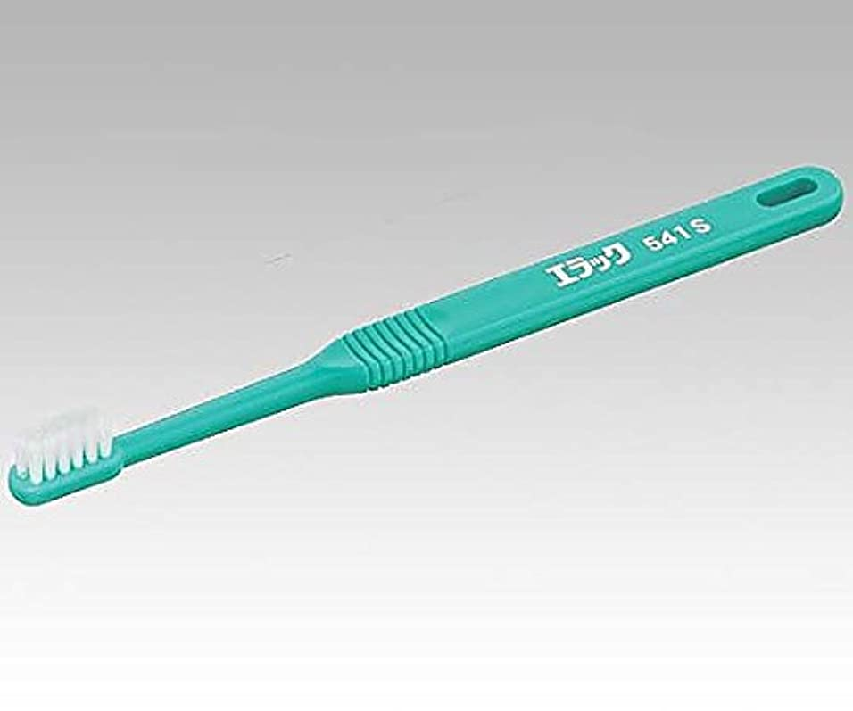 みがきます怒っている政策ライオン8-7892-13介助用歯ブラシ(ソフト/20箱入)