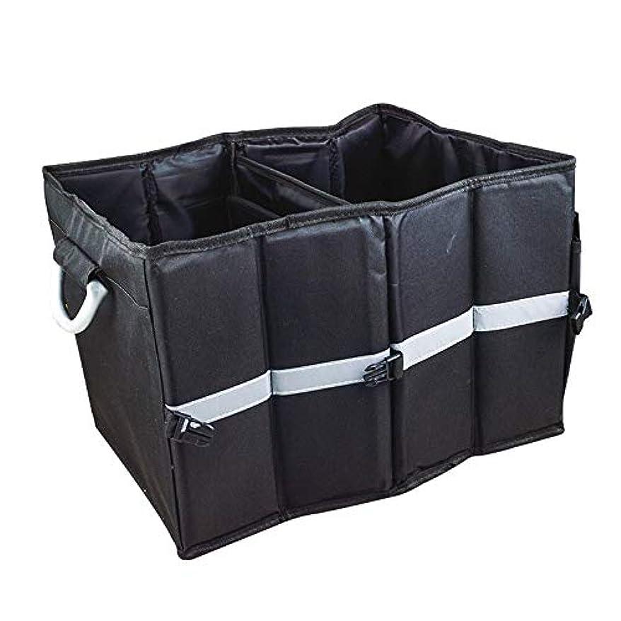 再編成する吹雪魅惑する車の収納ボックス 大容量の折りたたみ可能な車のトランク収納ボックスポータブルマルチコンパートメントデブリ収納ボックス 車のトランク収納袋 (色 : ブラック, サイズ : 45X32X28CM)