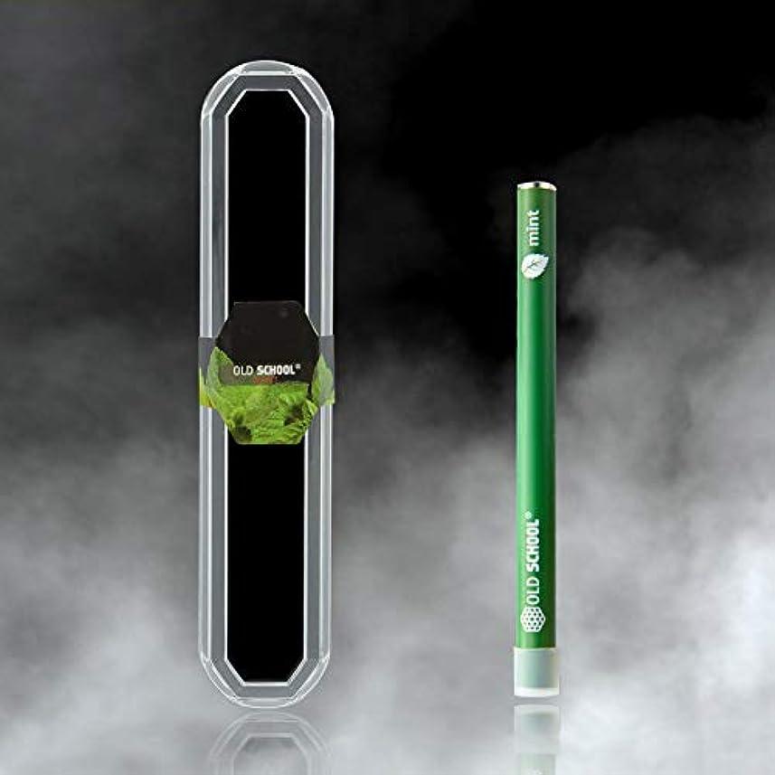 理想的アマゾンジャングル否定するOLD SCHOOL アロマセラピー 吸入器自然なやめる喫煙救済無害低下するにはレベルが単に有機と自然なブレンド&加熱アロマセラピーであなた 気分を高める用、息を強調します ミント ミント