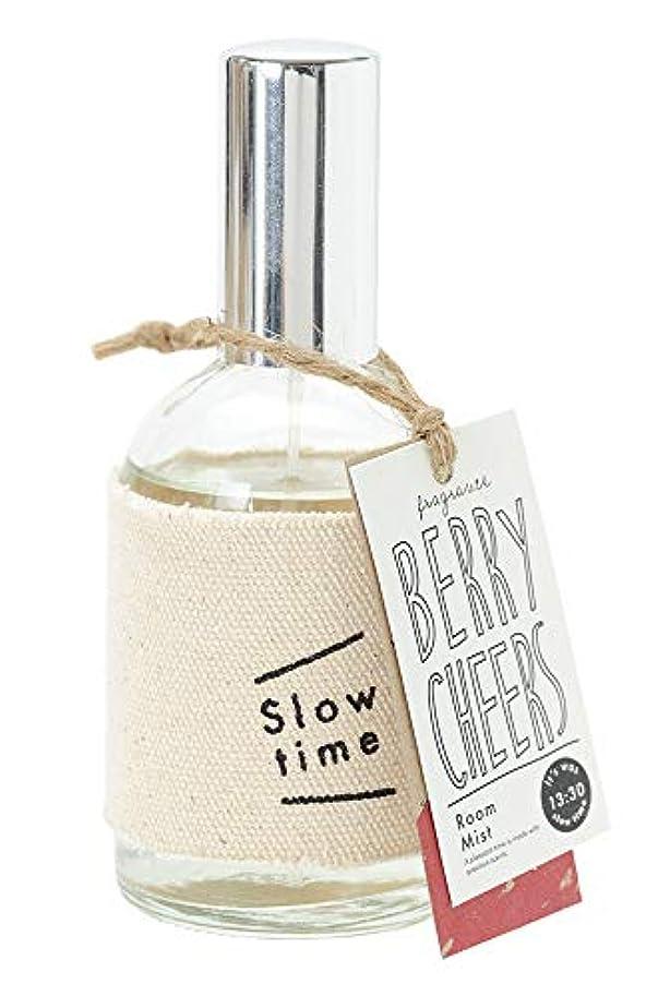 ツール結果成功するノルコーポレーション ルームミスト スロータイム 消臭成分配合 ベリーチアーズ フルーツの香り 90ml SWT-2-02
