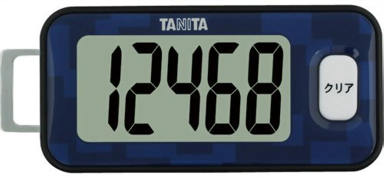 カタログ許可の配列タニタ(TANITA) 3Dセンサー搭載歩数計 藍色 FB-731-BL