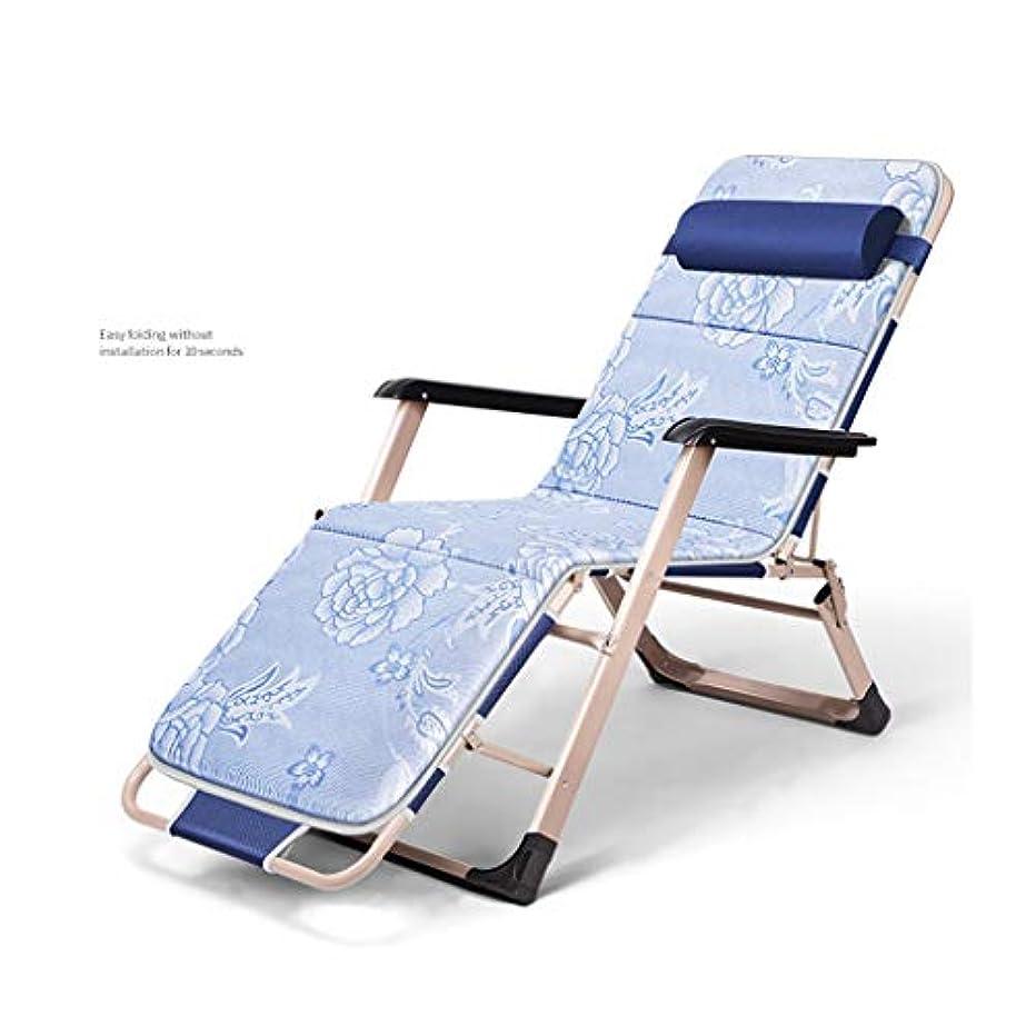 活発期限断線シングル屋外用リクライニングチェア、シンプルなポータブル折りたたみベッド、付属ベッド、アイスシルクパッド、コットンパッド取り外し可能 (色 : 青)