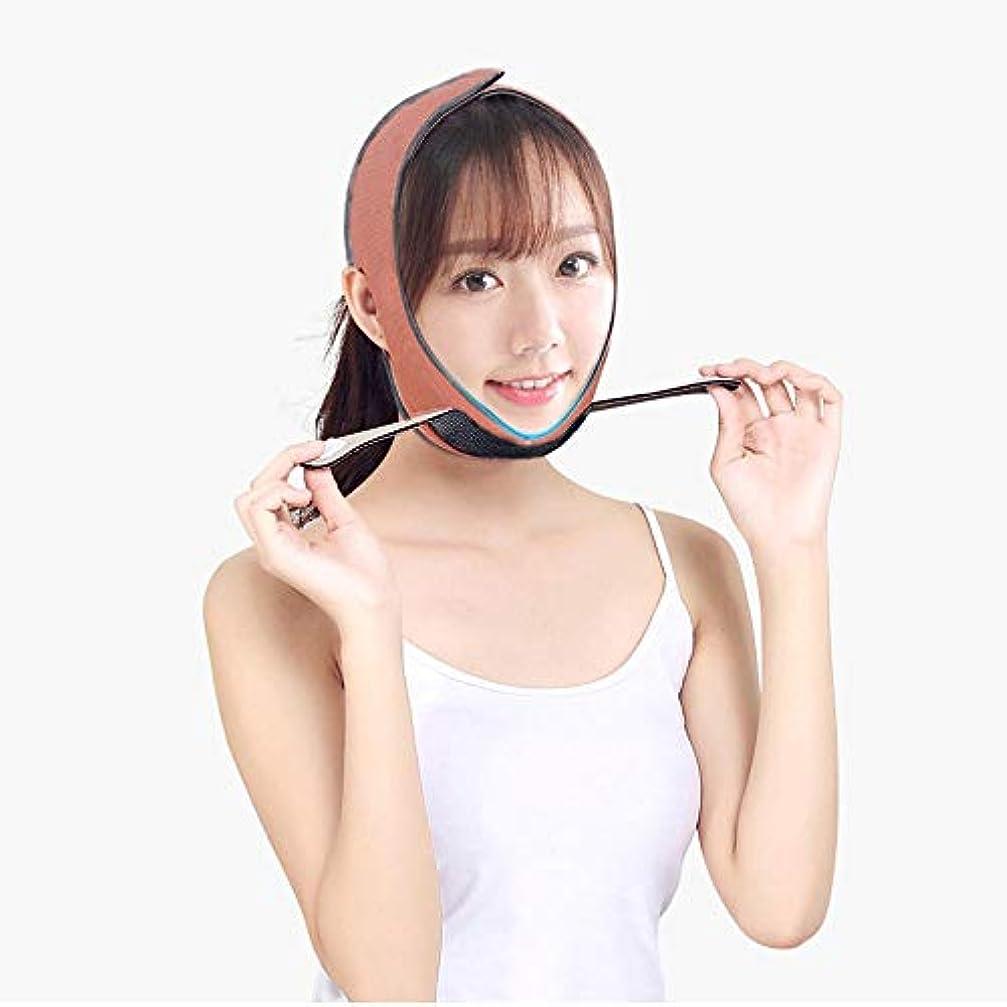 ご注意輝くご意見フェイスリフティングアーティファクト包帯、睡眠用通気性マスク/シェイピングマスク/vフェイスシンダブルチンスモールフェイスリフティング引き締め(ブラウン)